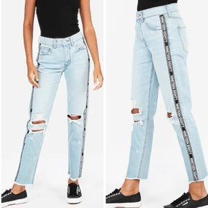 Express Vintage High Rise Skinny Graphic Jeans 18